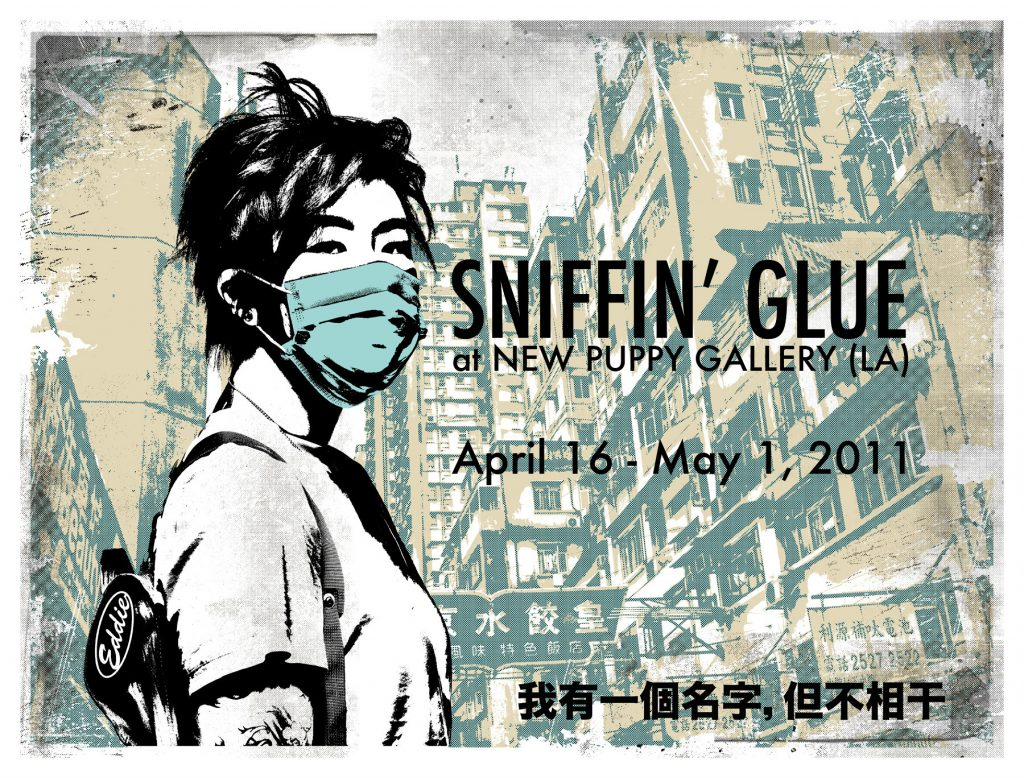 art blog - sniffin' glue new puppy gallery - empty kingdom