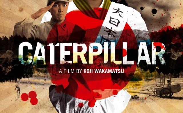 1_e_kyatapira-original