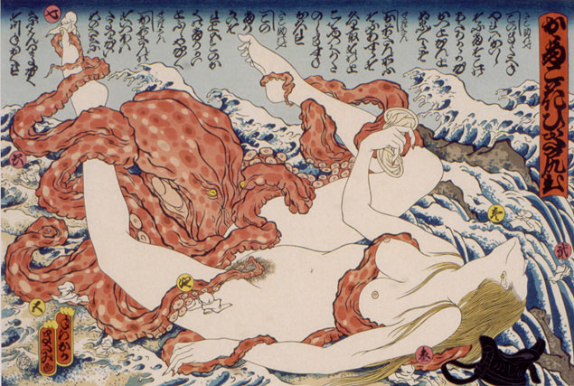 art blog - Masami Teraoka - empty kingdom