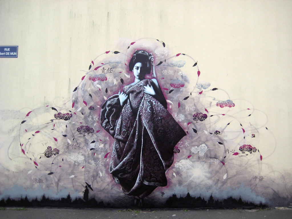 art blog - Fin DAC - empty kingdom